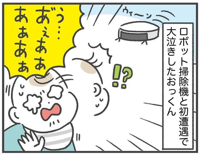 """「やめて!と思うものほど舐める(笑)」0歳児の""""目が離せない""""日々!!の画像5"""