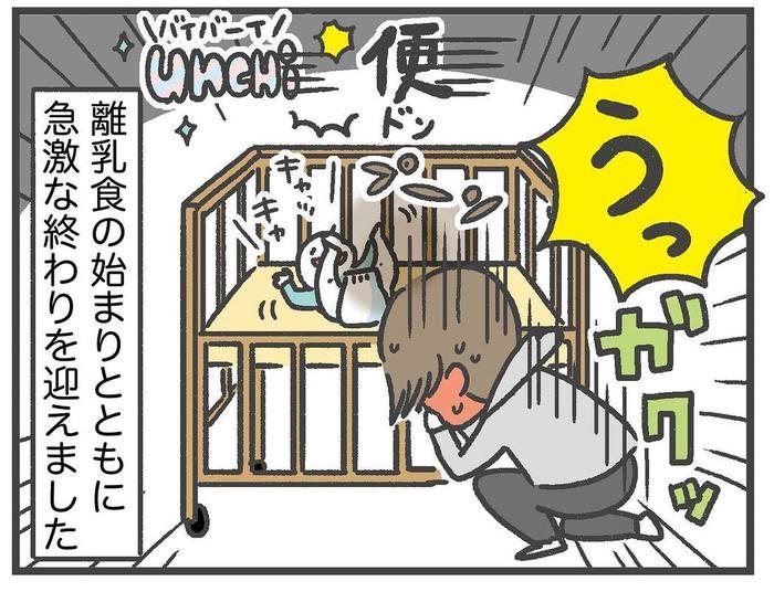 """「やめて!と思うものほど舐める(笑)」0歳児の""""目が離せない""""日々!!の画像13"""