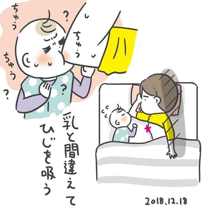 """「やめて!と思うものほど舐める(笑)」0歳児の""""目が離せない""""日々!!の画像1"""