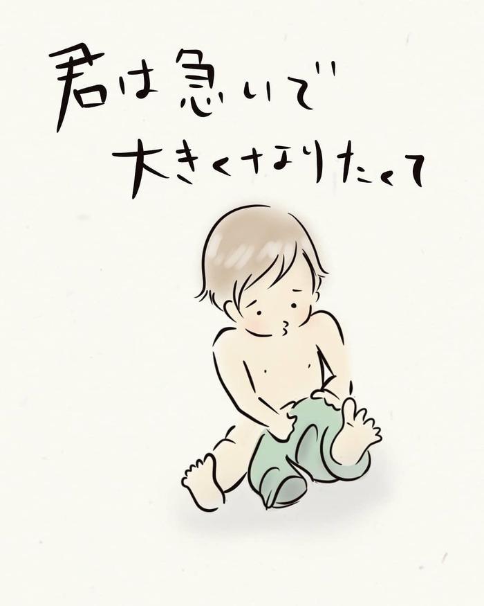 子どもの成長は、うれしくて切ない。思わず「我が子を抱きしめたくなる」瞬間の画像26