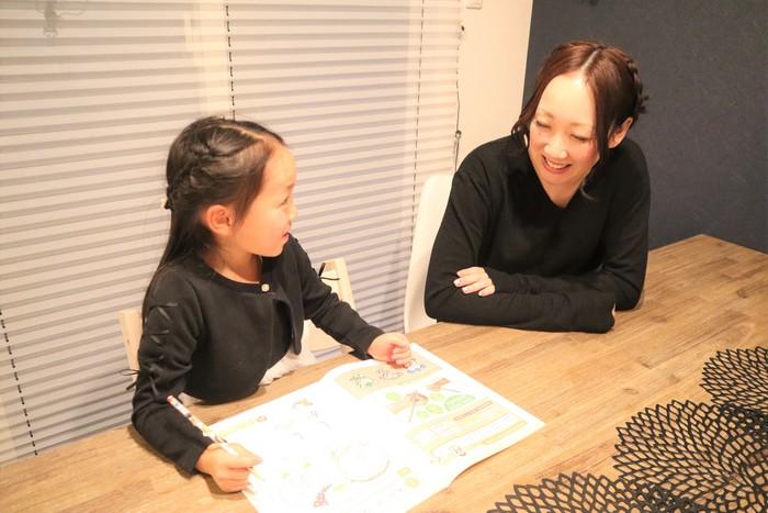 楽しく学んで、楽しく子育て!自宅で取り組める通信講座の魅力の画像1