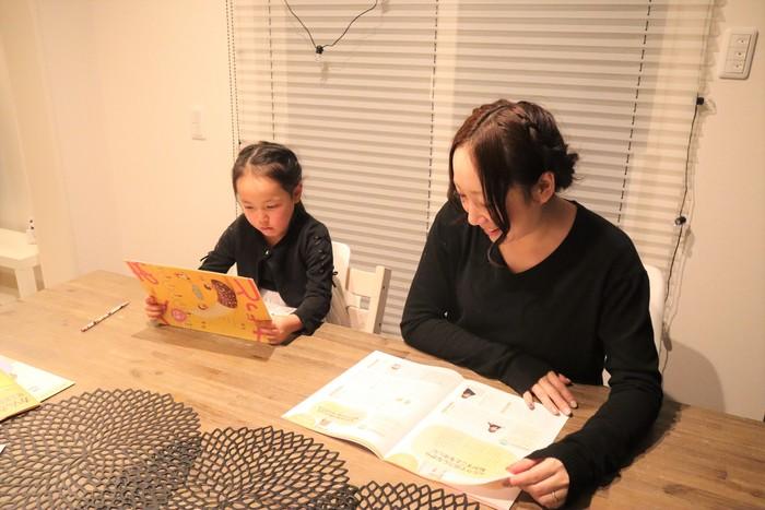 楽しく学んで、楽しく子育て!自宅で取り組める通信講座の魅力の画像20