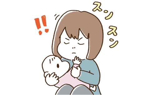 """「ん、この匂いは…」新米ママの毎日は""""新しい発見""""がいっぱい?!のタイトル画像"""