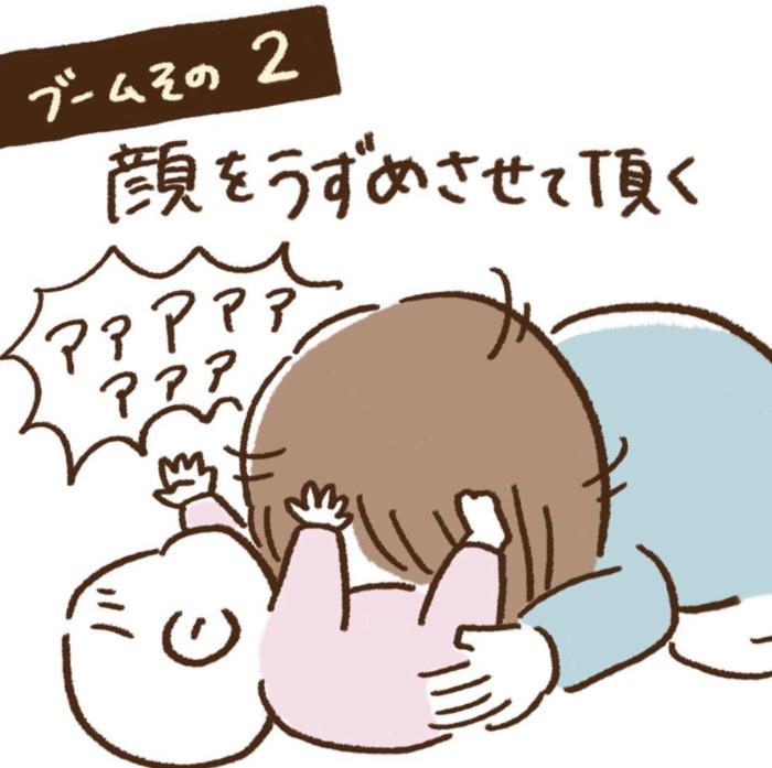 """「ん、この匂いは…」新米ママの毎日は""""新しい発見""""がいっぱい?!の画像23"""