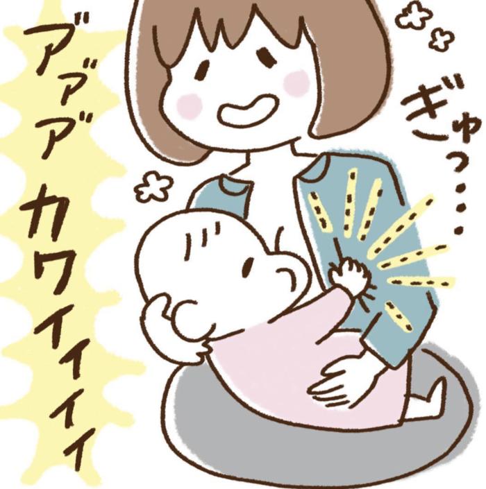 """「ん、この匂いは…」新米ママの毎日は""""新しい発見""""がいっぱい?!の画像2"""