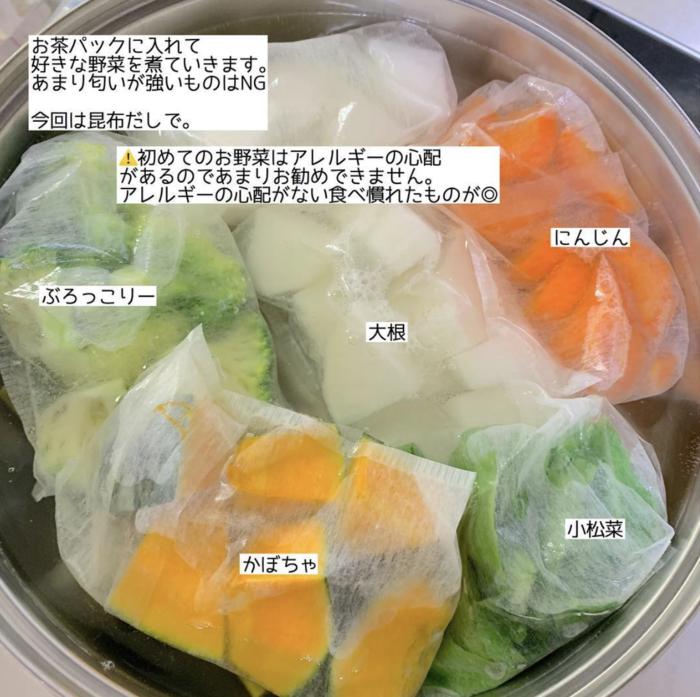 炊飯器+ビンでらくらく調理♪今日からマネしたい「離乳食」アイデア!!の画像1