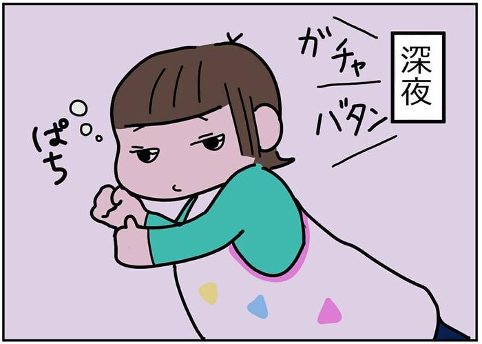 妊娠中の予感は当たった…。続・我が家の「でっかい子ども」問題の画像27