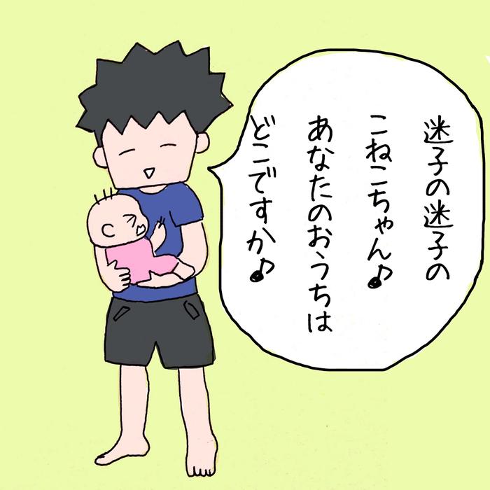 妊娠中の予感は当たった…。続・我が家の「でっかい子ども」問題の画像6