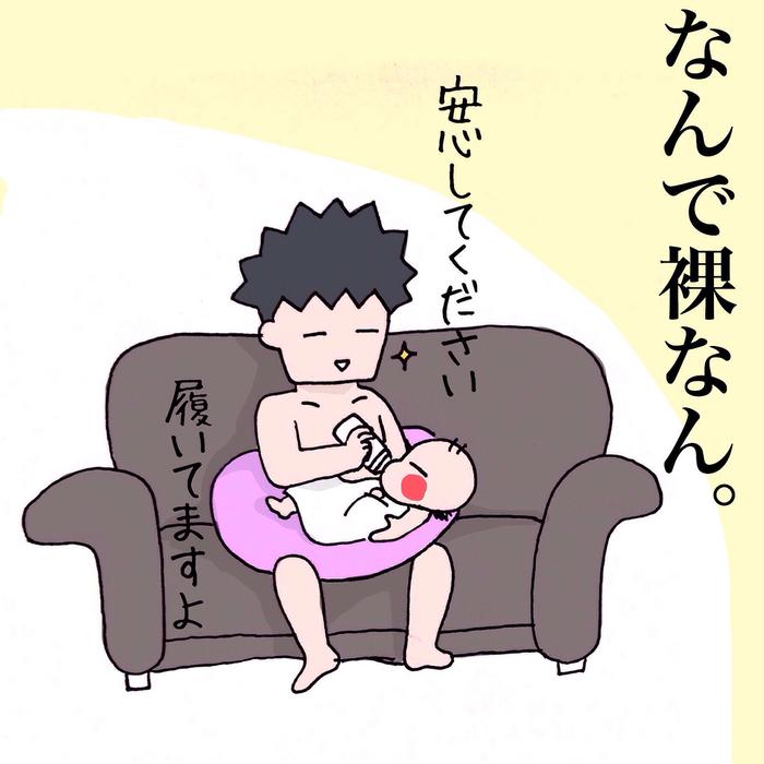 妊娠中の予感は当たった…。続・我が家の「でっかい子ども」問題の画像13