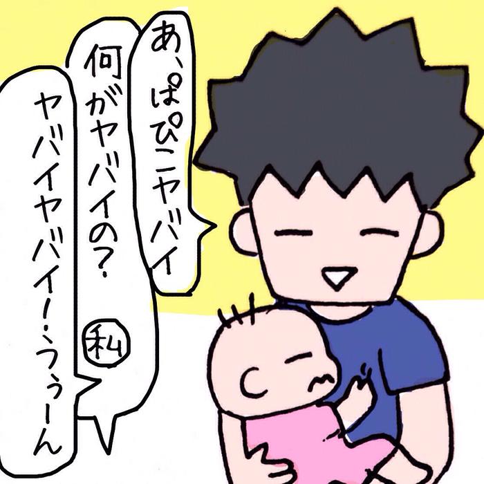 妊娠中の予感は当たった…。続・我が家の「でっかい子ども」問題の画像3