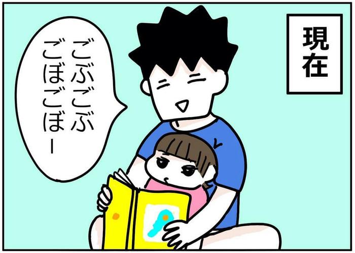 妊娠中の予感は当たった…。続・我が家の「でっかい子ども」問題の画像33