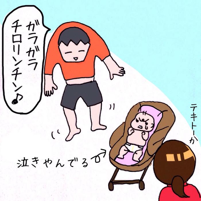 妊娠中の予感は当たった…。続・我が家の「でっかい子ども」問題の画像17