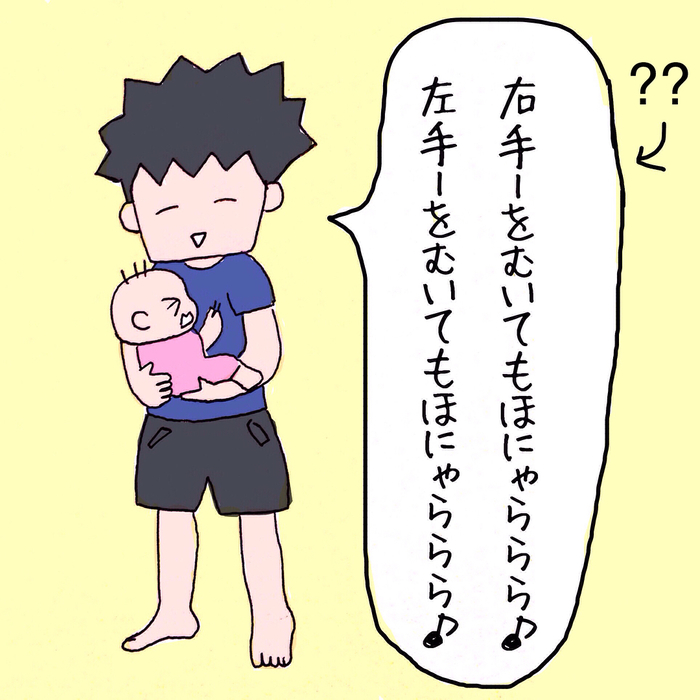 妊娠中の予感は当たった…。続・我が家の「でっかい子ども」問題の画像7