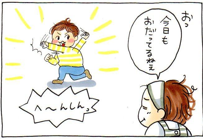 明日からの育児がちょっと楽しくなる?北海道の方言おしえますの画像9