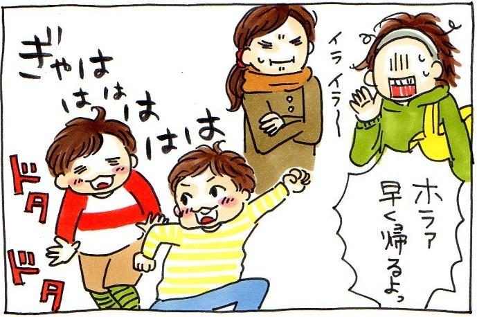 明日からの育児がちょっと楽しくなる?北海道の方言おしえますの画像8