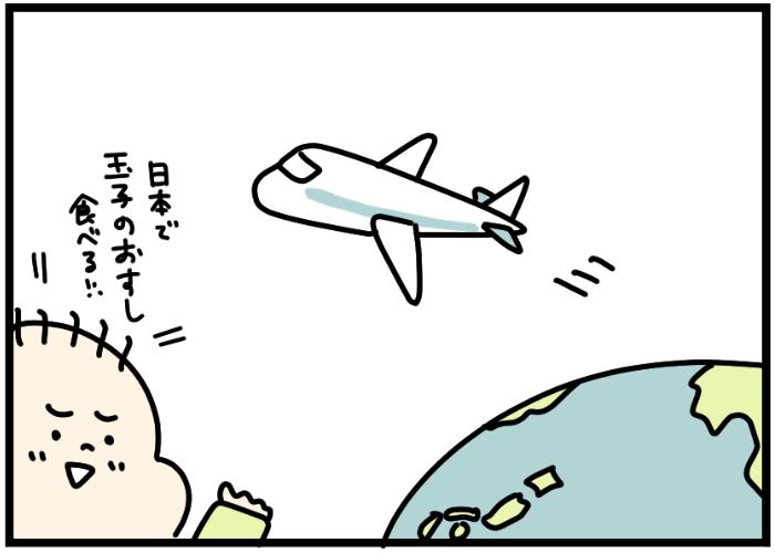 ことば習得の秘訣はこれかも?日本語生活inアメリカの息子が覚えたフレーズの画像4