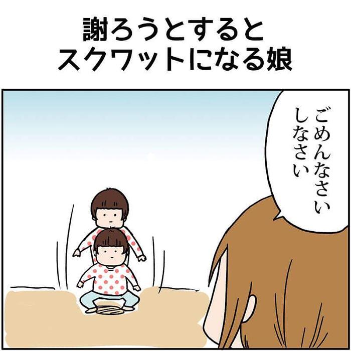 「ちょっと、やめたげて…!」2歳娘のゴーイングマイウェイぶりに驚かされる(笑)の画像18