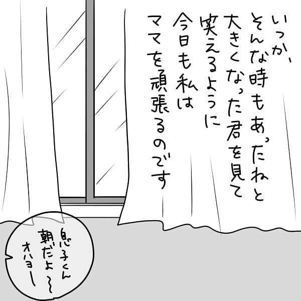 おっぱい→オムツ替え→抱っこ→おっぱい…(以下略)ママのリアルに共感の嵐!の画像8