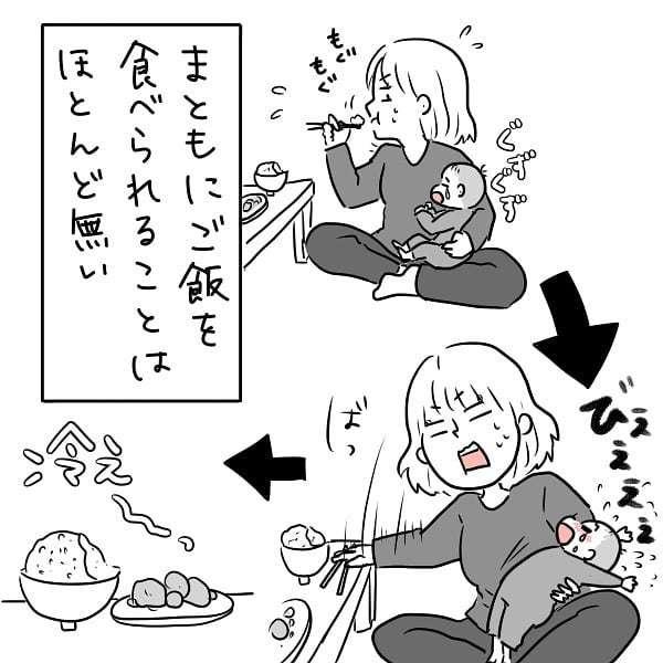 おっぱい→オムツ替え→抱っこ→おっぱい…(以下略)ママのリアルに共感の嵐!の画像2