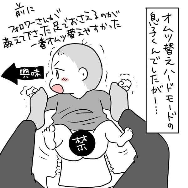おっぱい→オムツ替え→抱っこ→おっぱい…(以下略)ママのリアルに共感の嵐!の画像23