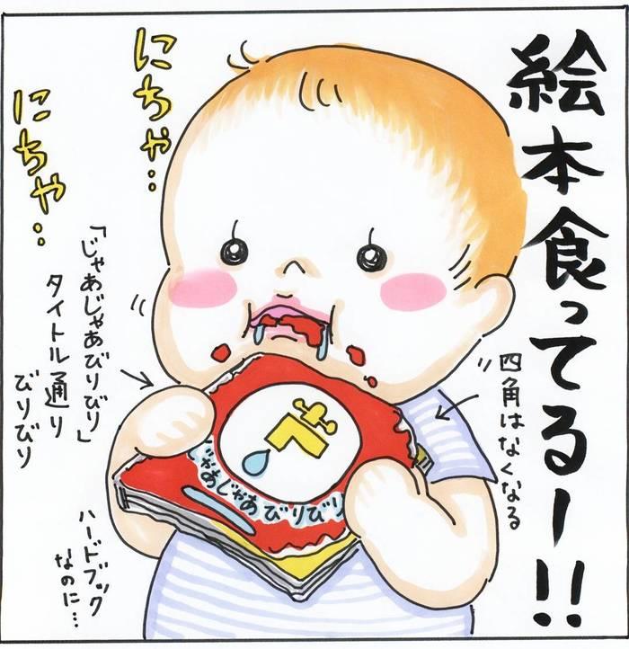 子どもを産んで初めて知った!「育児あるある」ご披露します。の画像10