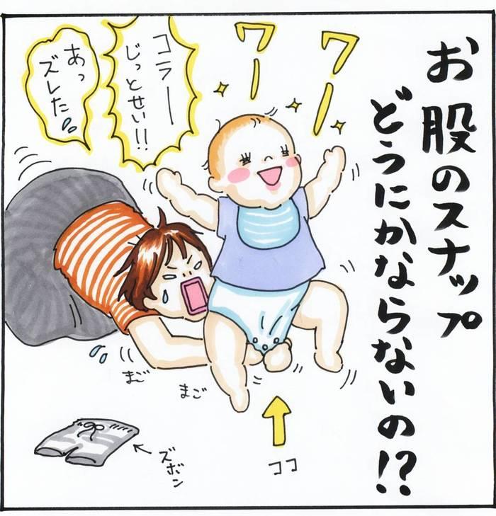 子どもを産んで初めて知った!「育児あるある」ご披露します。の画像1