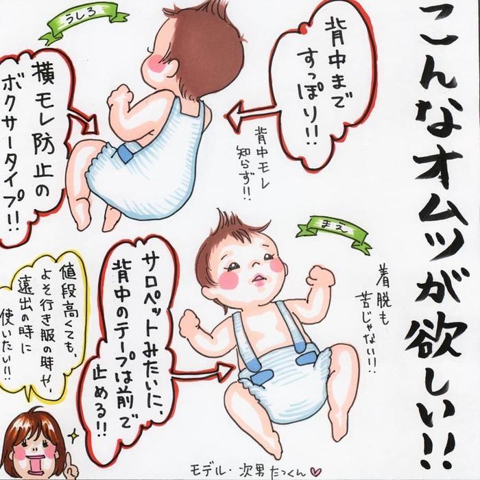 子どもを産んで初めて知った!「育児あるある」ご披露します。の画像8