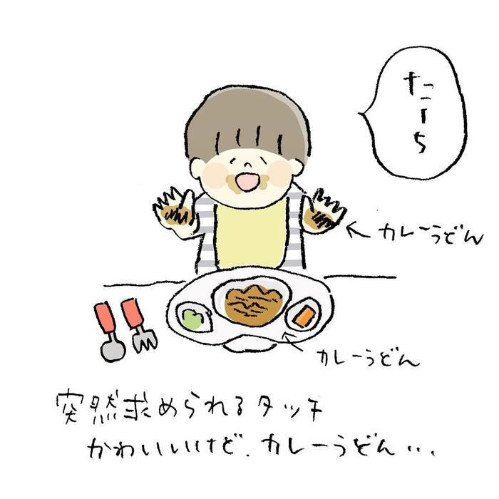「え、ひよこさん食べちゃうの…?」1歳児の言動に、ママ戸惑ってます(笑)の画像9