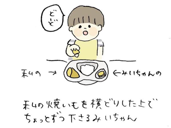 「え、ひよこさん食べちゃうの…?」1歳児の言動に、ママ戸惑ってます(笑)の画像5
