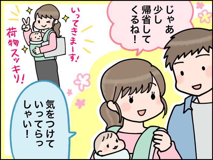 乳児用液体ミルクがついに解禁!子育てはどう変わる?の画像24