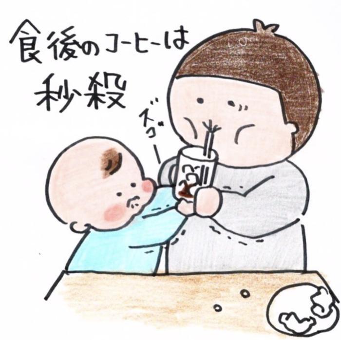 """「飲み物は、秒殺。」共感せずにはいられない""""子育てあるある""""10選!の画像12"""