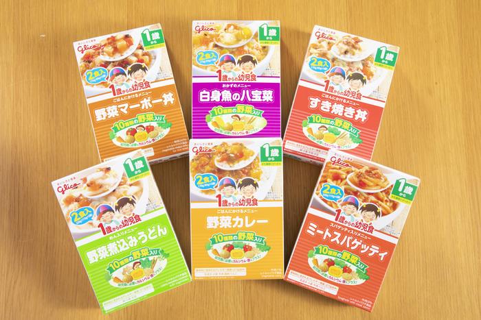 1歳の子どもの食事、手作りばかりじゃパターン化しちゃう。悩んだママがベビーフードを使ってみたら…!の画像23