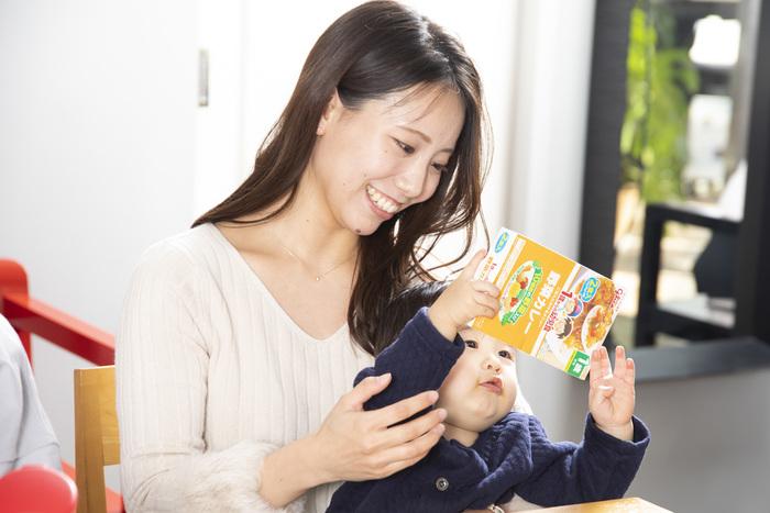 1歳の子どもの食事、手作りばかりじゃパターン化しちゃう。悩んだママがベビーフードを使ってみたら…!の画像32
