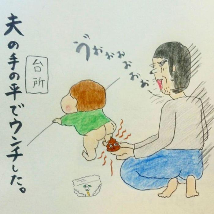 """「…!!?」2歳児との日々は、""""思わず目を疑う瞬間""""の連続でできている(笑)の画像3"""