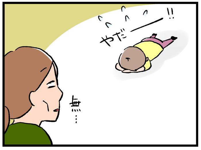 「今は断然、アイス派。」子育てをして初めて知った、ママの日常!の画像7