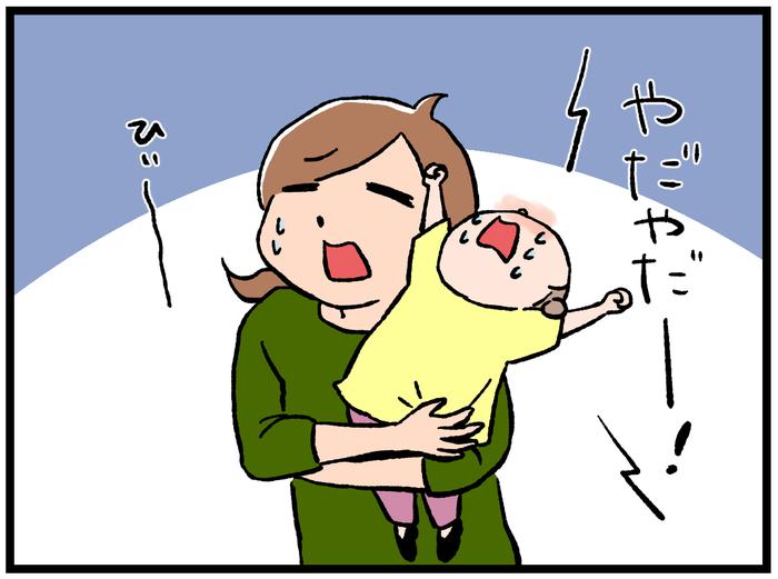 「今は断然、アイス派。」子育てをして初めて知った、ママの日常!の画像5