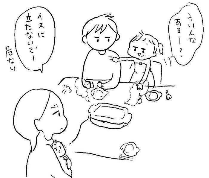"""「エ、エルサ…(笑)?」3歳娘の""""イヤイヤ""""の仕方が斬新すぎる!!の画像1"""