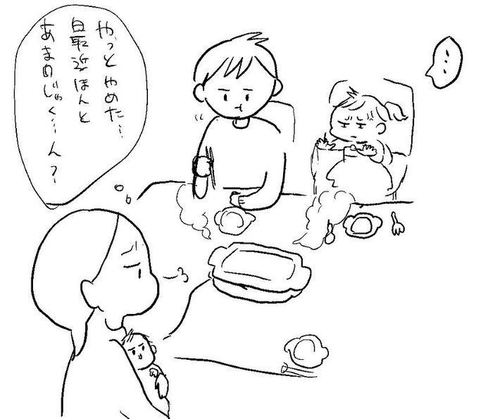 """「エ、エルサ…(笑)?」3歳娘の""""イヤイヤ""""の仕方が斬新すぎる!!の画像3"""