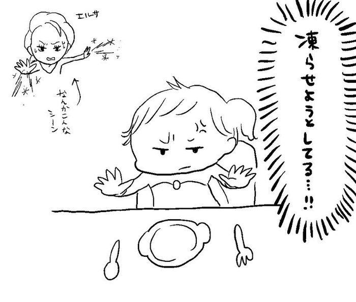 """「エ、エルサ…(笑)?」3歳娘の""""イヤイヤ""""の仕方が斬新すぎる!!の画像4"""