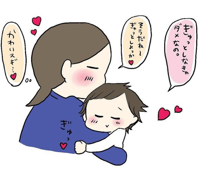 """「エ、エルサ…(笑)?」3歳娘の""""イヤイヤ""""の仕方が斬新すぎる!!の画像18"""