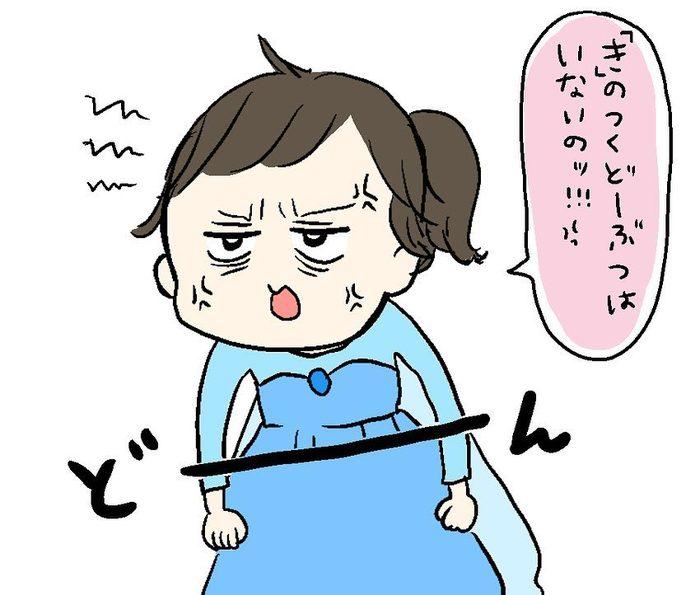"""「エ、エルサ…(笑)?」3歳娘の""""イヤイヤ""""の仕方が斬新すぎる!!の画像11"""