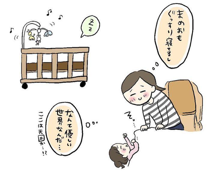 """「エ、エルサ…(笑)?」3歳娘の""""イヤイヤ""""の仕方が斬新すぎる!!の画像15"""