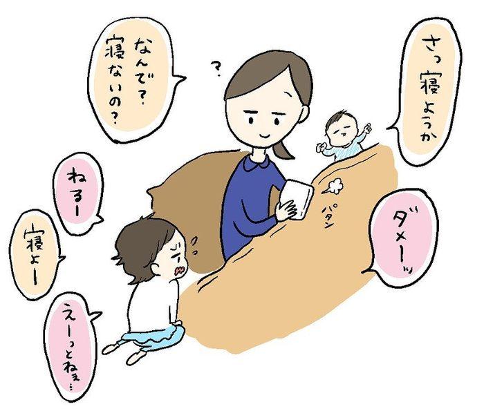 """「エ、エルサ…(笑)?」3歳娘の""""イヤイヤ""""の仕方が斬新すぎる!!の画像17"""