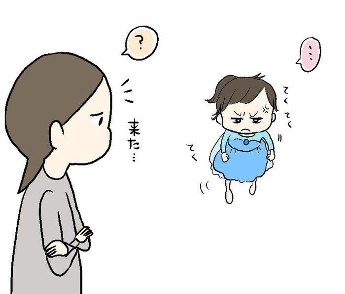 """「エ、エルサ…(笑)?」3歳娘の""""イヤイヤ""""の仕方が斬新すぎる!!の画像10"""