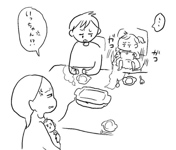 """「エ、エルサ…(笑)?」3歳娘の""""イヤイヤ""""の仕方が斬新すぎる!!の画像2"""