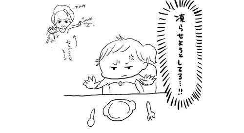 """「エ、エルサ…(笑)?」3歳娘の""""イヤイヤ""""の仕方が斬新すぎる!!のタイトル画像"""