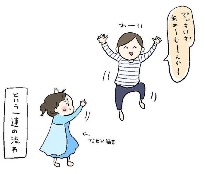 """「エ、エルサ…(笑)?」3歳娘の""""イヤイヤ""""の仕方が斬新すぎる!!の画像7"""