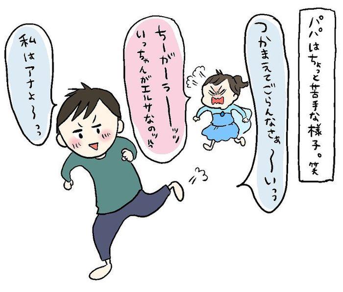 """「エ、エルサ…(笑)?」3歳娘の""""イヤイヤ""""の仕方が斬新すぎる!!の画像8"""