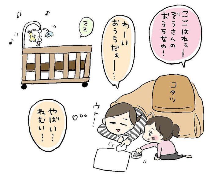 """「エ、エルサ…(笑)?」3歳娘の""""イヤイヤ""""の仕方が斬新すぎる!!の画像13"""