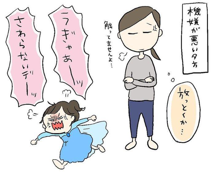 """「エ、エルサ…(笑)?」3歳娘の""""イヤイヤ""""の仕方が斬新すぎる!!の画像9"""